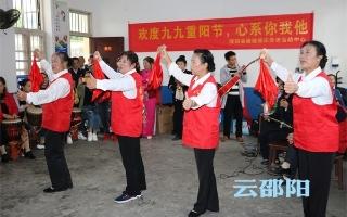 邵阳拍客丨 隆回县开展关爱老人志愿活动