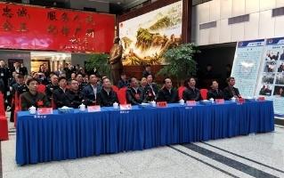 """湖南省""""一村一辅警""""建设现场推进会在邵阳召开"""