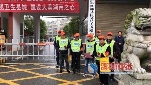 新邵创建文明卫生县城 交通志愿者在行动