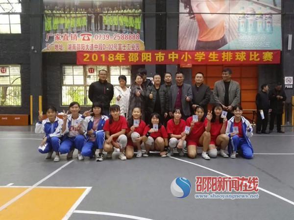 邵阳县塘渡口镇中学传来喜获市级体育、合唱竞赛捷报