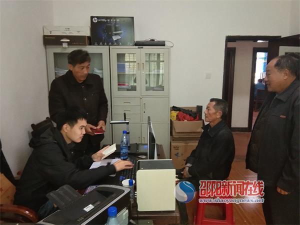新邵县小塘镇有条不紊推进退伍军人及其他优抚对象信息采集工作
