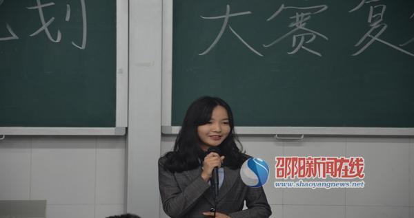 邵阳学院城乡建设学院第十二届职业规划大赛复赛正式举行