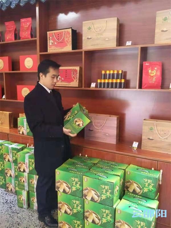 """邵阳""""80后""""创客搭上电商快车 推销家乡农产品"""