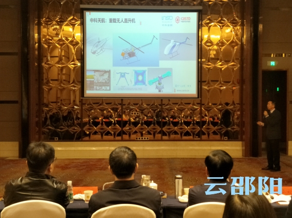 给力,中国科技开发院携16家高新科技企业来邵对接
