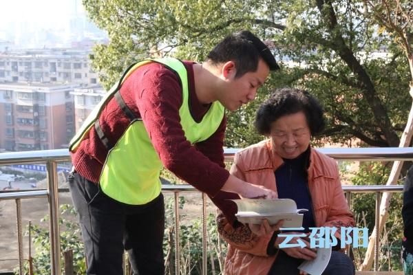 """邵阳这个""""全国最美志愿服务社区""""提升居民幸福感"""