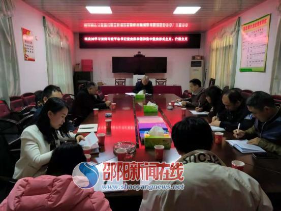 邵阳县司法局全面开展集中整治形式主义、官僚主义等工作
