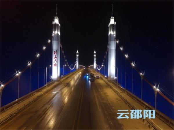 邵阳市桂花大桥工程通过竣工验收