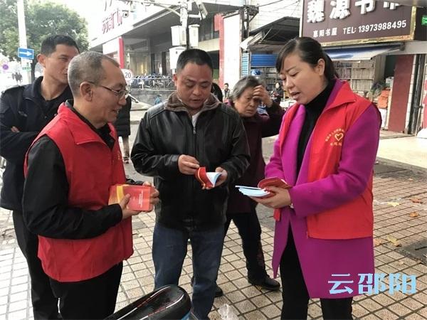 邵阳拍客丨市人社局组织党员志愿活动进社区