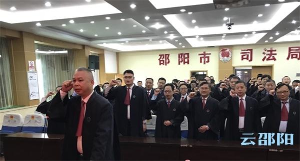 """第一个""""宪法宣传周"""":邵阳120多名律师代表向国旗庄严宣誓"""