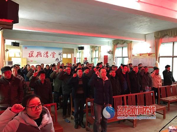 邵阳县第七片区村级纪检员集中培训班在黄亭市镇举办