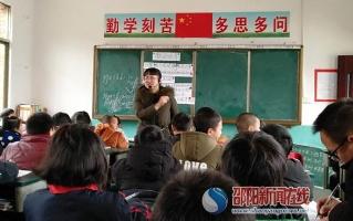 隆回县东方红小学开展精准扶贫送教下乡活动