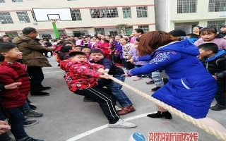 隆回县六都寨镇丁山小学举行冬季拔河比赛