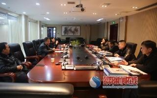 两家兄弟单位到邵东县公安局开展警务交流