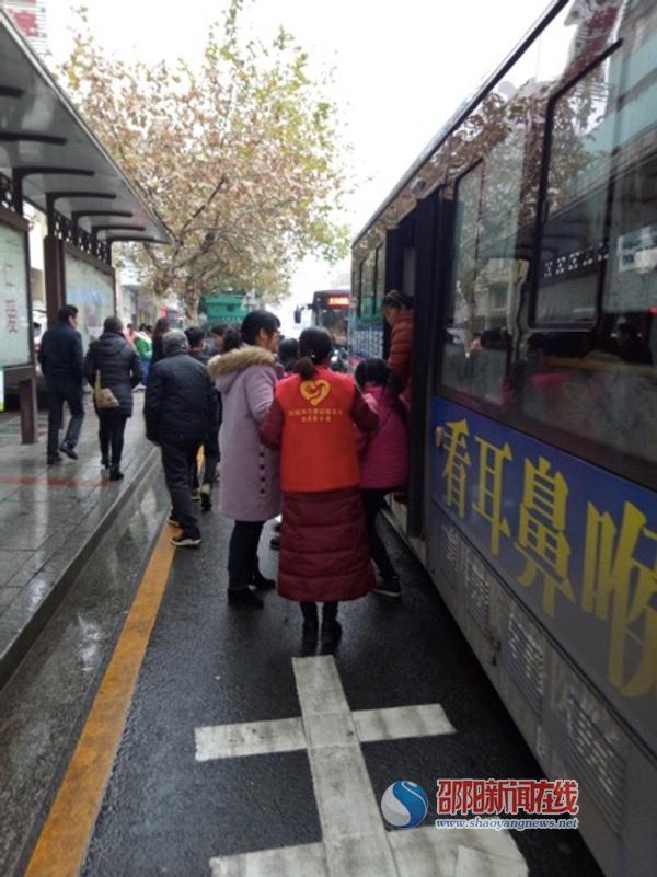 邵阳市交通建设质量安全监督管理处开展创文志愿服务活动