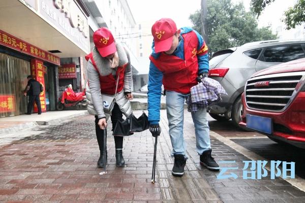 邵阳市志愿者周末开展志愿服务活动
