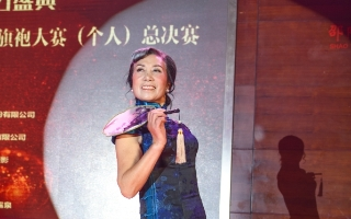 邵阳拍客 | 邵阳市第二届旗袍大赛落幕