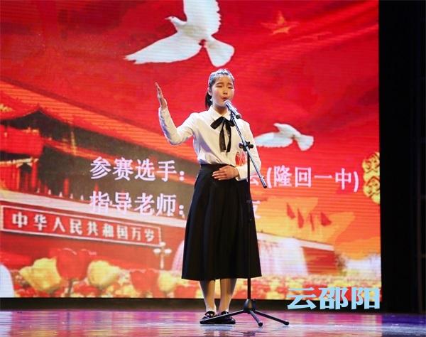 """邵阳市首届""""爱我国防""""主题演讲大赛落幕"""