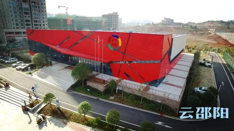 邵阳县体育健身中心一年接待群众超5万人次
