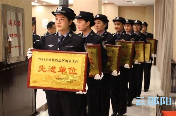 大雪纷飞,湘桂黔边区6个市州的刑警缘何齐聚邵阳绥宁?