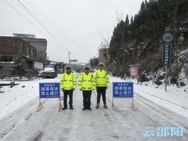 武冈交警全面迎战冰雪恶劣天气