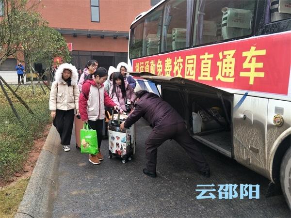 建售票点,开免费通勤车,邵阳湘运助力高校学子便捷安全回家