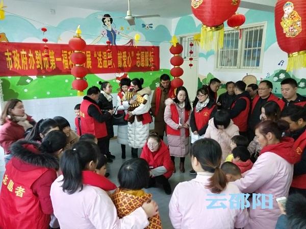 """邵阳市政府办开展""""送温暖、献爱心""""志愿服务活动"""