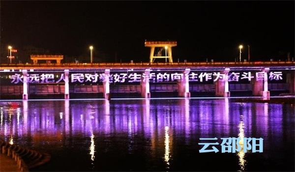 绥宁县:巫水画廊流光溢彩 魅力县城宜居宜游(发绥宁)