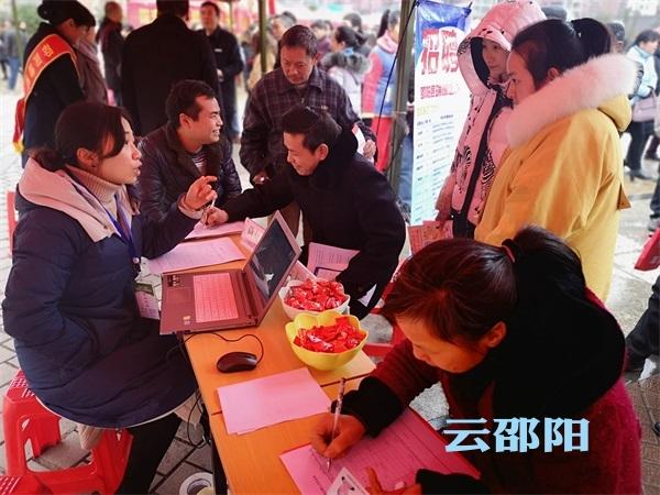 邵阳县:和煦春风送岗位 就业扶贫惠民生