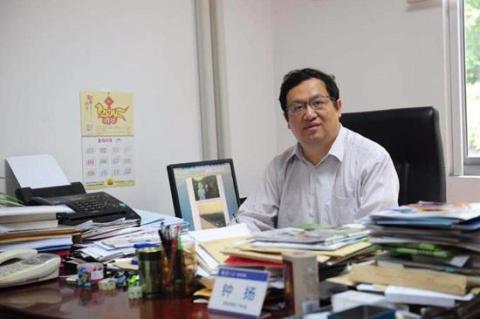 """新宁籍植物学家钟扬荣获""""感动中国2018年度人物"""""""