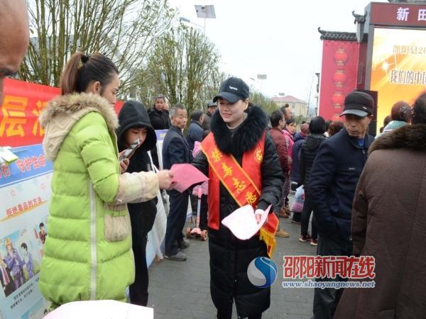 邵阳县多载体着力推进禁毒宣传提质增效