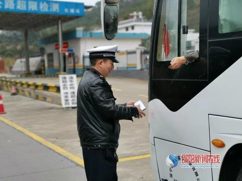 绥宁县:排查安全隐患 确保开学安全