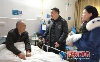 邵阳和康医院与患者共庆元宵