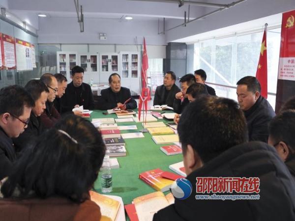 筑牢思想根基  强化担当作为 ——邵阳路桥召开2018年度第一、第二支部组织生活会