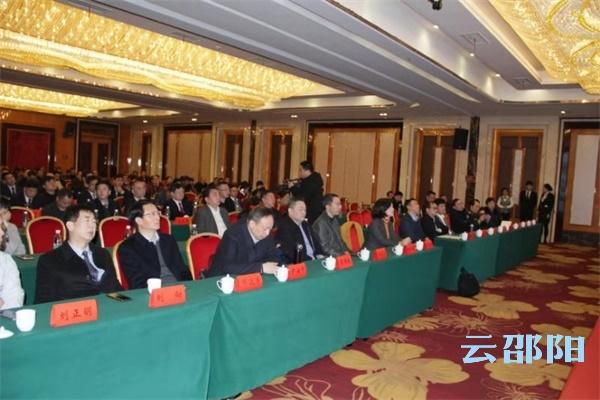 邵东14个重点招商项目集中签约 签约资金61.8亿元