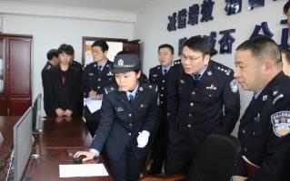 【政治建警】江西丰城市公安局至邵东县公安局考察交流