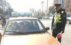 """邵阳市区启动""""安全文明乘车、行车""""专项执法检查行动"""