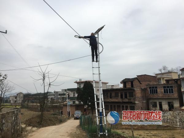 邵阳县经科信局驻村帮扶工作队极力协调解决贫困村路灯问题