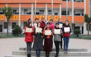 邵阳县五峰铺镇中心完小举行教工跳绳比赛