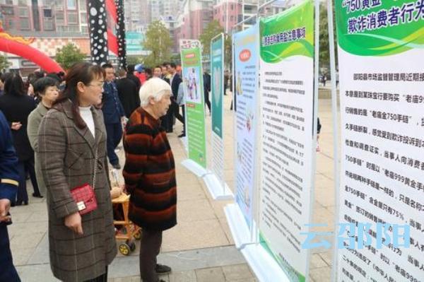 邵阳县举行市场监管和消费者维权工作新闻发布会