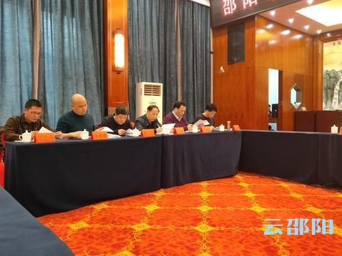 邵阳召开扫黑除恶专项斗争集体约谈会