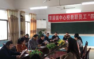 新邵县寸石镇:基层法庭宣传进校  扫黑除恶气氛正浓