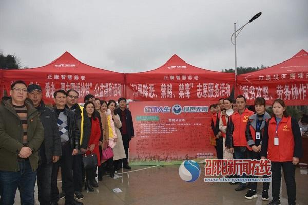 邵阳县民政局多举措开展禁毒工作