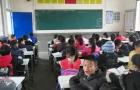 朝阳小学举办安全文明出行播报活动
