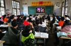 新宁县一渡水镇开展禁毒教育宣传进校园活动