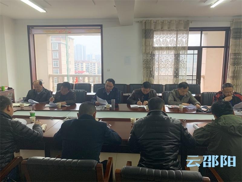 邵阳市住建局(人防办)开展安全隐患排查整治