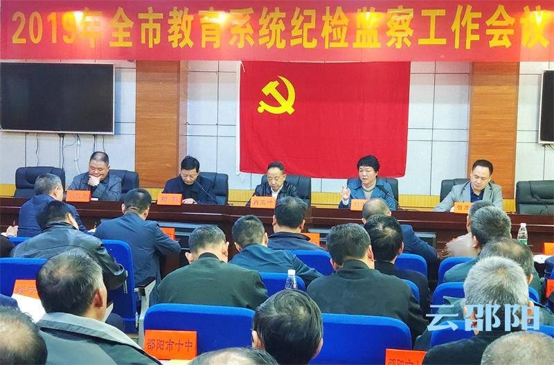 邵阳丨2018年清退违规征订教辅材料资金1000余万元