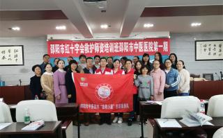 邵阳市中医医院开展救护师资培训班