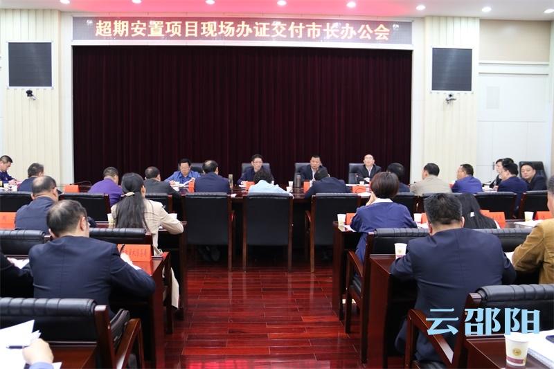刘事青现场督办超期安置项目办证工作 基本具备交付条件的当天全部办结
