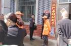 """新邵县小塘镇江边村:严格落实""""清洁户""""评比制度"""