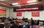 新宁县人社局组织开展扫黑除恶专项斗争应知应会知识测试